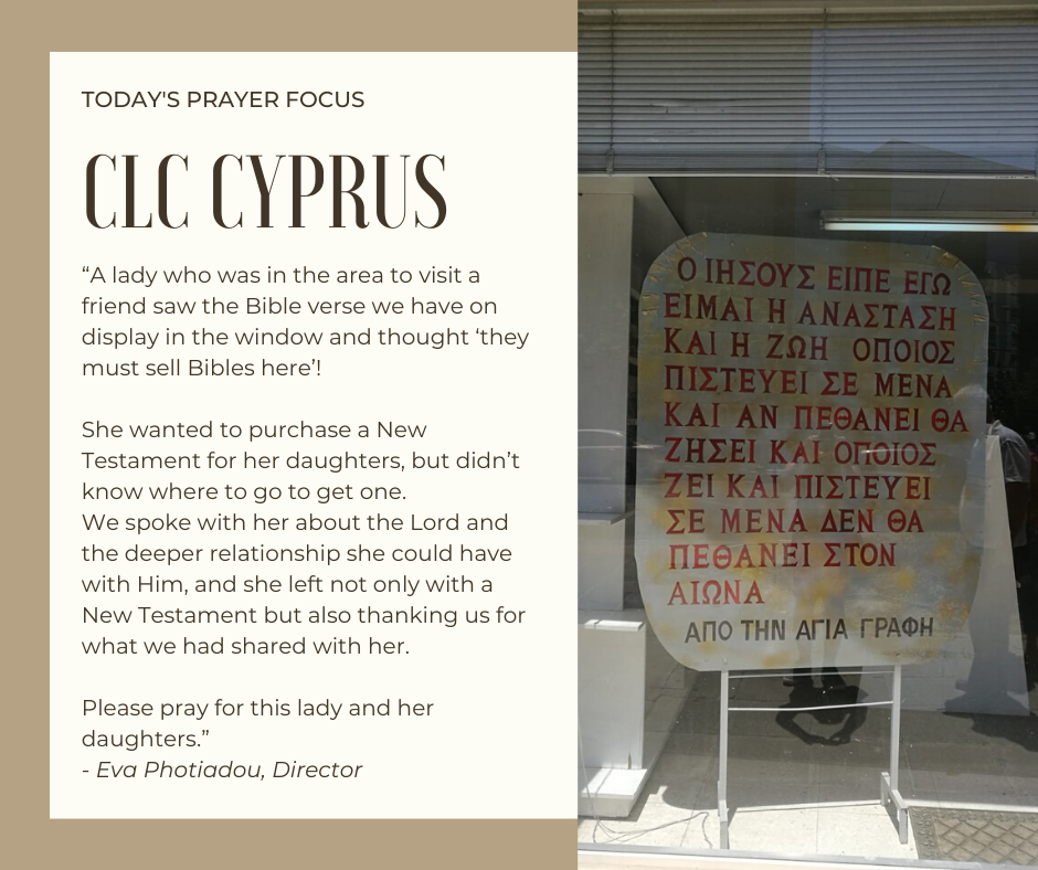 Friday (December 20, 2019) Prayer Focus for CLC Cyprus