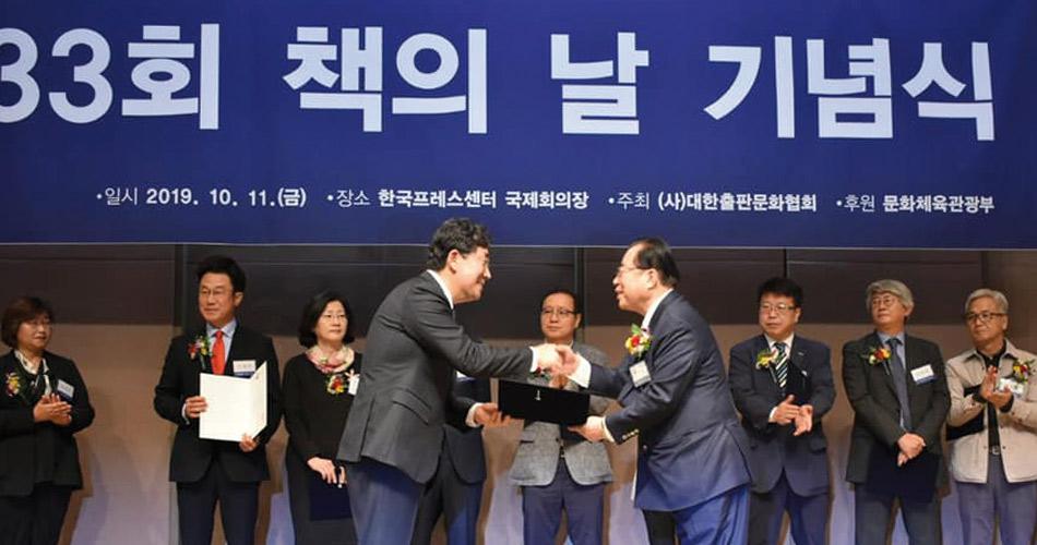 CLC Korea: Congratulations!